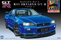 アオシマ1/24 プリペイントモデル シリーズR34 スカイライン GT-R V-spec.2 (ベイサイド ブルー)