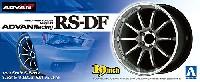 アオシマ1/24 Sパーツ タイヤ&ホイールアドバンレーシング RS-DF