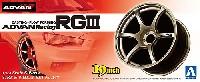 アオシマ1/24 Sパーツ タイヤ&ホイールアドバンレーシング RG3