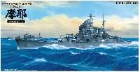 アオシマ1/350 アイアンクラッド日本海軍 条約型1万t重巡洋艦 高雄型 摩耶 1944 (新考証&新パ-ツ)