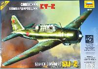 ズベズダ1/48 ミリタリーエアクラフト プラモデルスホーイ SU-2