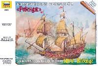 ズベズダ1/350 艦船モデルイギリス帆船 リヴェンジ号