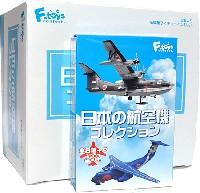 日本の航空機コレクション (1BOX)