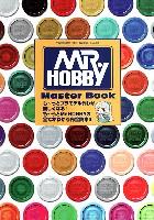 モデルアート臨時増刊Mr.HOBBY Master Book