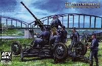 AFV CLUB1/35 AFV シリーズFlak28 ボフォース 40mm対空砲 ドイツ軍仕様