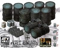 AFV CLUB1/35 AFV シリーズドイツ 20L 燃料缶 & 200L ドラム缶セット