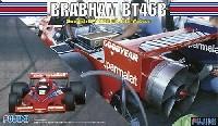 フジミ1/20 GPシリーズ SP (スポット)ブラバム BT46B スウェーデンGP 1978 #2 ジョン・ワトソン スケルトンボディ