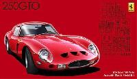 フジミ1/24 リアルスポーツカー シリーズ (SPOT)フェラーリ 250 GTO (アルミ削り出し ホイール付)