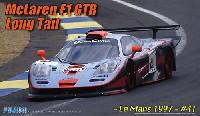 マクラーレン F1 GTR ロングテール ル・マン 1997 #41