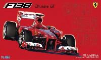 フジミ1/20 GPシリーズフェラーリ F138 中国GP