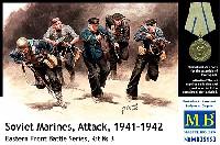 マスターボックス1/35 ミリタリーミニチュアソビエト海軍 陸戦隊 5体 攻撃シーン 1941-42 (東部戦線シリーズ No.3)
