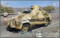 IBG1/35 AFVモデルマーモンヘリントン Mk.1 四輪装甲車