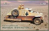 ドイツ マーモンヘリントン(e) 偵察装甲車