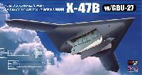 アメリカ海軍 無人爆撃機 X-47B w/GBU-27
