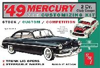 1949 マーキュリー 2ドア クラブ クーペ