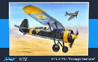 アズール1/72 航空機モデルPZL P.11C Foreign Service