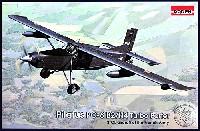 ローデン1/48 エアクラフト プラモデルピラタス PC-6 B2/H4 ターボポーター 軽輸送機