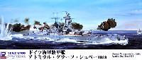 ドイツ海軍 装甲艦 アドミラル・グラーフ・シュペー 1939