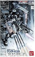 バンダイ1/144 HG ガンダムサンダーボルトFA-78 フルアーマー ガンダム (ガンダム サンダーボルト版)