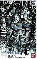 バンダイ1/144 HG ガンダムサンダーボルトRGM-79 ジム (ガンダム サンダーボルト版)