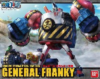 ワンピース フランキー将軍