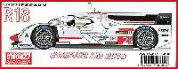 スタジオ27ツーリングカー/GTカー オリジナルキットアウディ R18 e-tron quattro #1/2/3 LM2013
