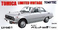 いすゞ ベレット 1800GTN (72年式) (銀)