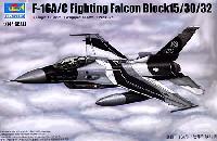 トランペッター1/144 エアクラフトシリーズF-16A/C ファイティング ファルコン ブロック15/30/32