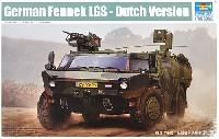 トランペッター1/35 AFVシリーズオランダ フェネック 軽装甲偵察車