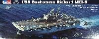 アメリカ海軍 強襲揚陸艦 ボノム・リシャール LHD-6