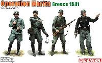 ドイツ マリータ作戦 ギリシャ 1941