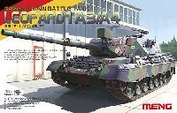 MENG-MODEL1/35 ティラノサウルス シリーズドイツ主力戦車 レオパルト 1A3/A4