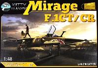 キティホーク1/48 ミリタリーエアクラフト プラモデルミラージュ F.1 CT/CR