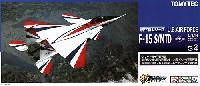 トミーテック技MIXアメリカ空軍 F-15 S/MTD