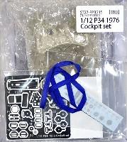 スタジオ27F-1 ディテールアップパーツティレル P34 1976 コクピットセット