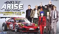 NAC 攻殻機動隊 ARISE DR ポルシェ 911 GT3R