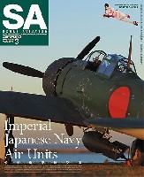 大日本絵画Scale Aviationスケール アヴィエーション 2014年3月号