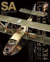 大日本絵画Scale Aviationスケール アヴィエーション 2015年1月号
