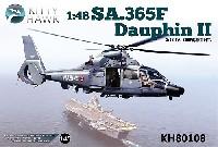 キティホーク1/48 ミリタリーエアクラフト プラモデルSA.365F/AS.565SA ドーファン 2