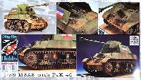 ディン・ハオ1/35 AFVM3A3 with Pak40