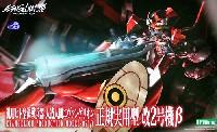 コトブキヤ新世紀 エヴァンゲリヲン汎用ヒト型決戦兵器 人造人間 エヴァンゲリオン 正規実用型 改2号機β