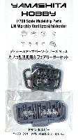 ヤマシタホビー1/700 艦船模型用 ディテールアップパーツキノコ型通風筒 & フェアリーダーセット