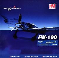 フォッケウルフ Fw190A-6 ホワイト 2