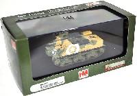ホビーマスター1/72 グランドパワー シリーズM7 プリースト HMC シシリー 1943