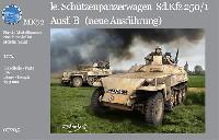 マコ1/72 AFVキットドイツ Sd.Kfz 250/1 Ausf.B ノイ 装甲兵員輸送車