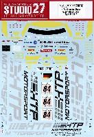 スタジオ27ツーリングカー/GTカー オリジナルデカールメルセデス ベンツ SLS AMG GT3 #84 スパ24時間レース 2013年
