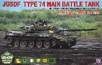 ピットロード1/72 スモールグランドアーマーシリーズ陸上自衛隊 74式戦車 第10師団