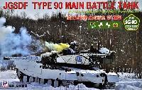 ピットロード1/72 スモールグランドアーマーシリーズ陸上自衛隊 90式戦車 第7師団