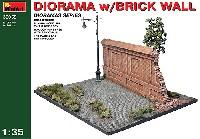 ジオラマベース 55 (煉瓦の壁)