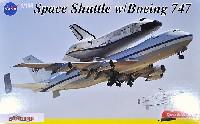 スペースシャトル w/ボーイング 747-100SCA (シャトル輸送機)